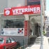 Vet Health Veteriner Kliniği
